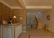 отель Pirosmani: Ресепшен