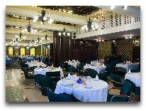 отель Планета: Ресторан Планета-Зеленый зал