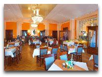 санаторий Polonia: Ресторан