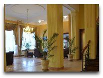 санаторий Polonia: Холл