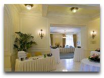 отель Polonia Palace: Фойе зала Торонто