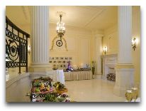 отель Polonia Palace: Фойе зала Ludwikowska