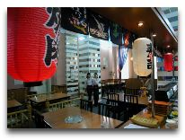 отель Poytaht: Японский ресторан Мidori