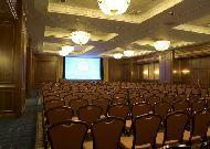 отель Premier Palace Hotel: Конференц-зал