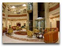отель Premier Palace Hotel: Лобби