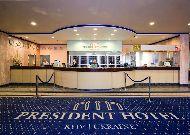 отель President: Reception