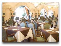 отель President: Ресторан
