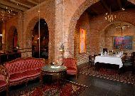 отель Promenade: Каминный зал