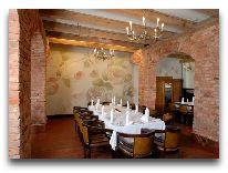 отель Promenade: Зал роз