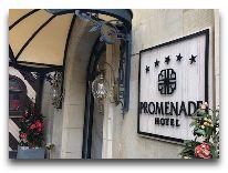 отель Promenade Hotel Baku: Вход в отель