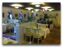 отель Propellen: Ресторан Ludwig