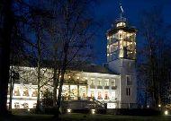 отель Puhajarve: Вид на отель из парка
