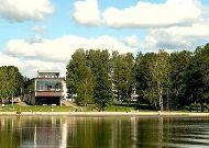 отель Puhajarve: Озеро