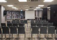 отель Pullman Riga Old Town: Конференц зал