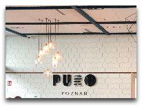 отель Puro Poznan: Холл отеля
