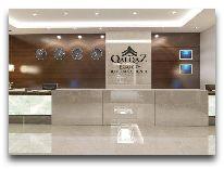 отель Qafqaz Baku City Hotel: Ресепшн