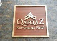 отель Qafqaz Carvansaray: отель