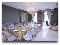 отель Qafqaz Riverside Resort Hotel: Банкетный зал
