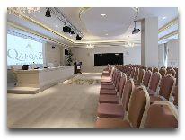 отель Qafqaz Riverside Resort Hotel: Конференц зал