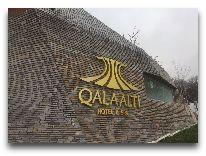 отель Qalaalti Hotel & Spa: Фасад отеля