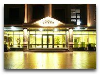 отель Qubek Hotel: Вход в отель