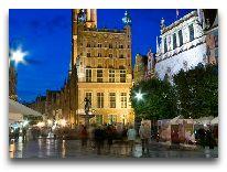 отель Radisson Blu Gdansk: Длуги Торг