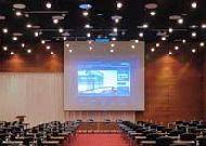 отель Radisson Blu Iveria Hotel: Конференц - зал