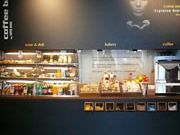 отель Radisson BLU Royal: Кафе-бар