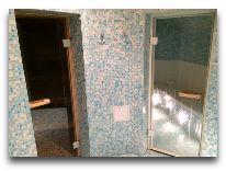 отель Radisson Blu Astoria: Спа центр