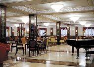 отель Radisson Sas Astana: Холл отеля