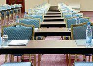 отель Radisson Sas Astana: Конференц зал