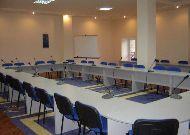 отель Радуга: Конференц зал