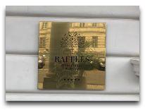 отель Raffles Europejski Warsaw: Фасад отеля