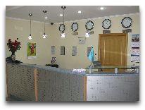 отель Рахат: Ресепшен