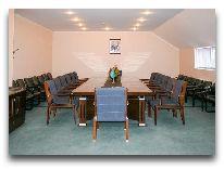 отель Рахат: Конференц-зал
