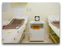 отель Оздоровительный Комплекс Ракета: Лечебный кабинет