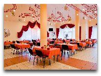 отель Оздоровительный Комплекс Ракета: Столовая