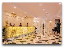 отель Ramada Hotel Baku: Ресепшен
