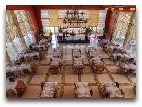 отель Ramada Hotel Baku: Ресторан