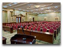 отель Ramada Plaza Gence: Конференц зал