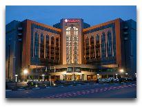 отель Ramada Plaza Gence: Отель