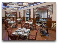 отель Ramada Plaza Gence: Ресторан Чинар