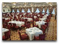 отель Ramada Plaza Gence: Ресторан