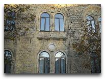 отель Rcheuli Palace: Фасад
