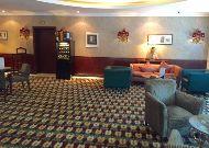 отель Radison SAS Tashkent: Холл отеля