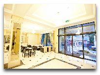 отель Regency: Лобби-бар