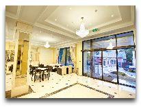 отель Regency: Холл