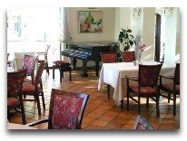 отель Regina: Ресторан