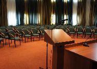 отель Registan Plaza: Конференц-зал