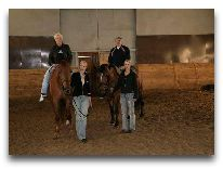 отель Rehabilitation center Jaunkemeri: Лечебное катание на лошадях
